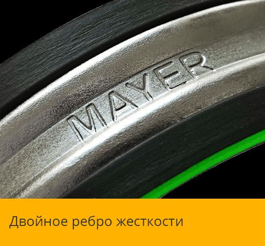 MAYER_542